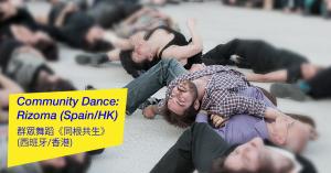 Community-Dance--Rizoma_2